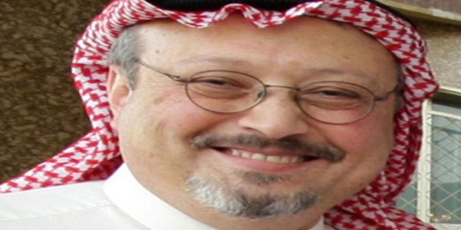 Jamal Khashoggi, Drone Missiles, and Us