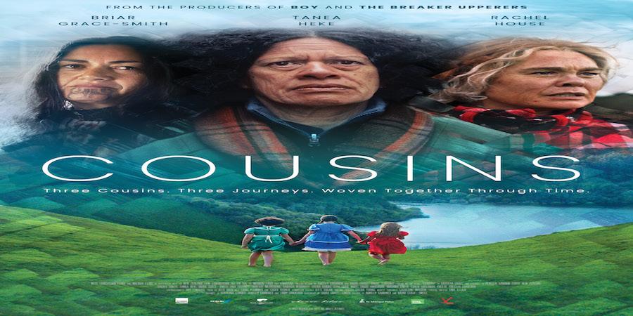 Film Review: Cousins
